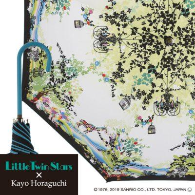 Sanrio Characters×ホラグチカヨの雨傘【リトルツインスターズ/グリーン】