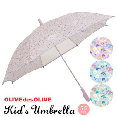 OLIVE des OLIVEのガールズ雨傘【小花】