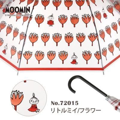 MOOMINのビニール傘【リトルミイ/フラワー】