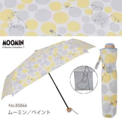 MOOMIN/One'sPlusの雨晴兼用折りたたみ雨傘【ムーミン/ペイント】