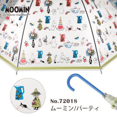 MOOMINのビニール傘【ムーミン/パーティ】