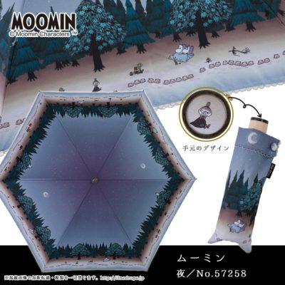 MOOMIN/LINEDROPSの晴雨兼用折りたたみ日傘 キャンバスパラソル【ムーミン/夜】