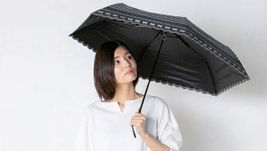 日傘と雨傘の違いって何?