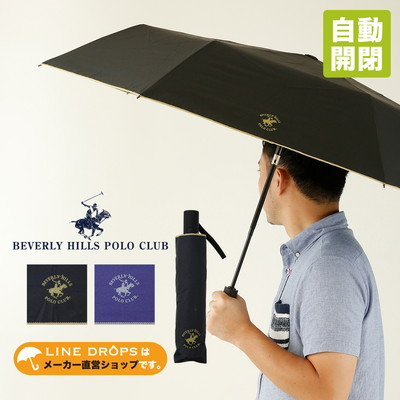 BHPC(ビバリーヒルズポロクラブ)の晴雨兼用折りたたみ自動開閉日傘【無地/2カラー】
