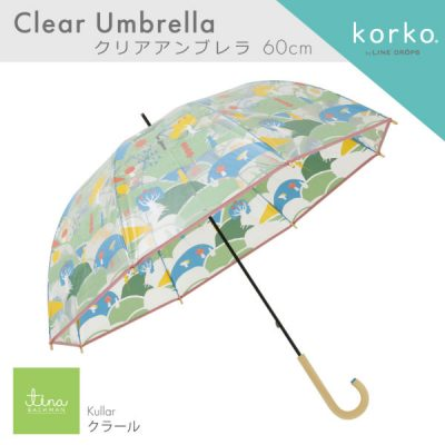 korko(コルコ)のプリントビニール傘【クラール】