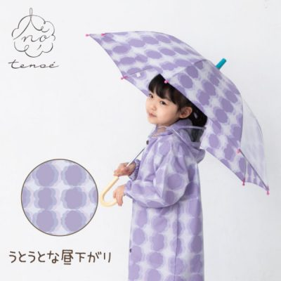 tenoe(テノエ) CASUALのキッズ雨晴兼用雨傘【うとうとな昼下がり】